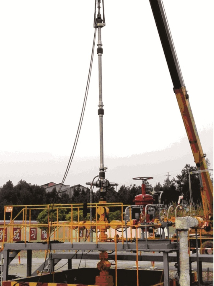 Downhole monitoring